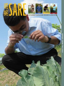 SARE front cover